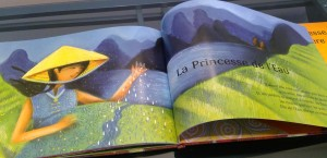 view book inside